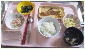 taiken_gazou1